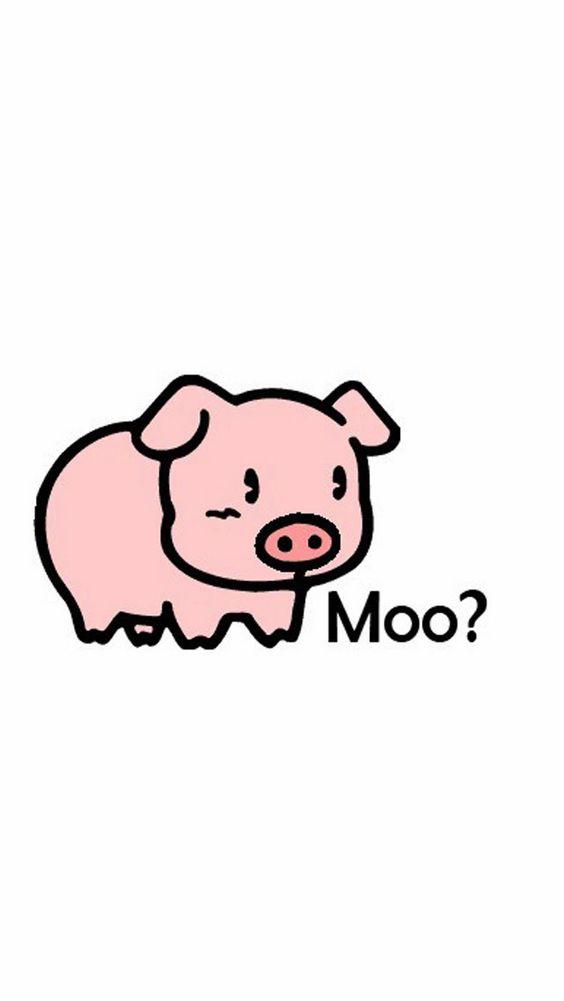 Μου γουρούνι