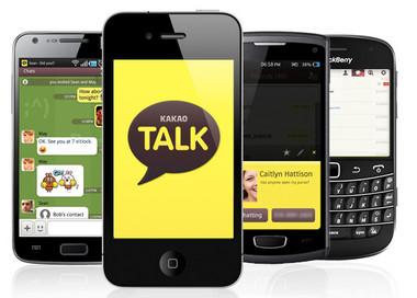 Εναλλακτική λύση για το Kakao Talk WhatsApp Messenger