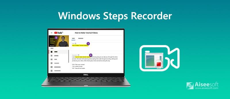 Εγγραφή βημάτων των Windows