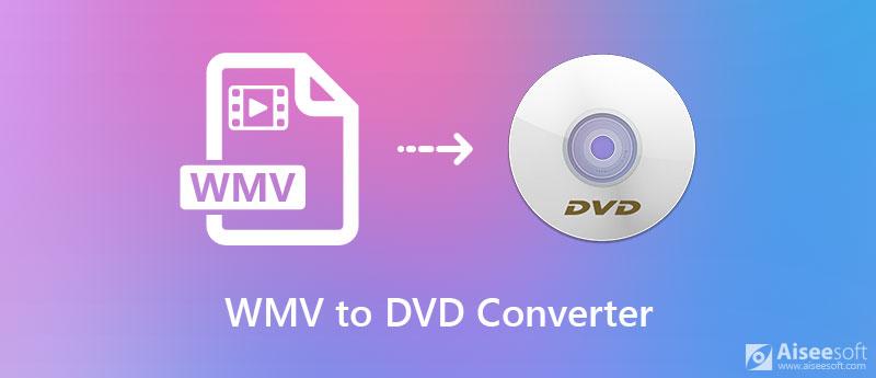 WMV σε μετατροπέα DVD