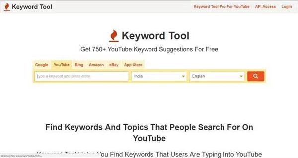 Εργαλείο λέξεων-κλειδιών