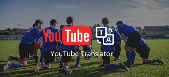 Μεταφραστές YouTube