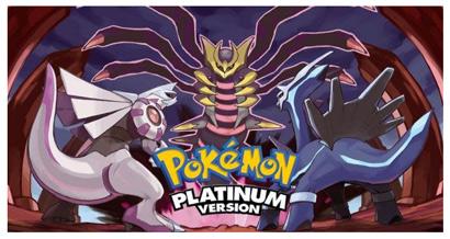 Versione platino