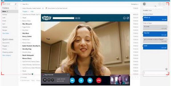 記錄和共享Skype屏幕