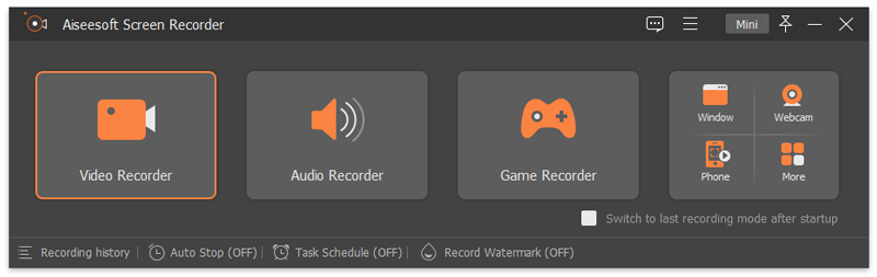 Interface Recorder Screen
