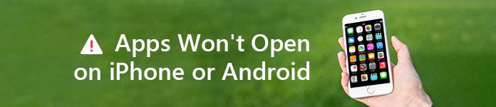 Το App Store δεν θα ανοίξει