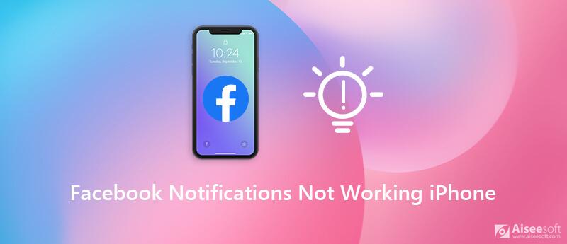 Οι ειδοποιήσεις Facebook δεν λειτουργούν