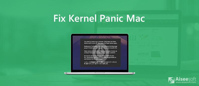 在Mac上修復內核崩潰