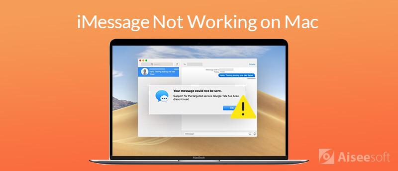 修復iMessage停止工作