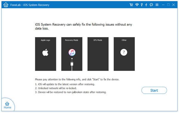 Αποκατάσταση συστήματος iOS