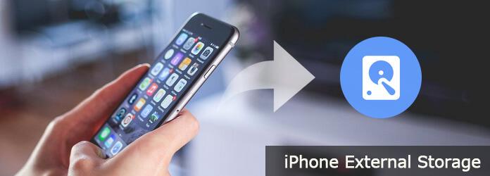 Εξωτερικός χώρος αποθήκευσης iPhone
