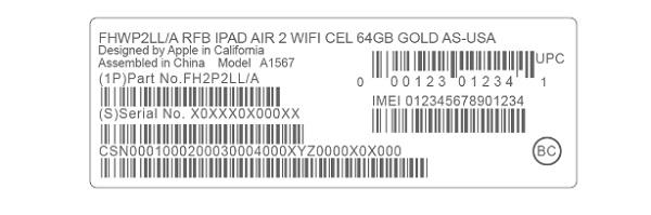 Βρείτε το iPhone Serial στη συσκευασία