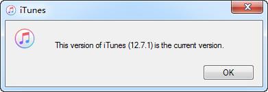 更新iTunes版本