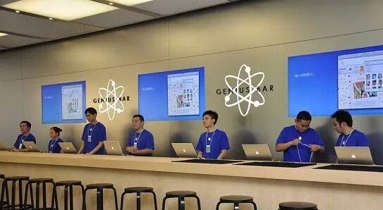 κατάστημα της Apple