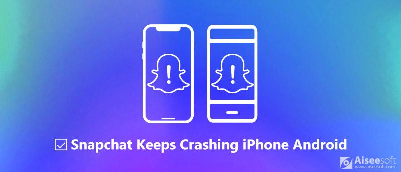 Το Snapchat συνεχίζει να συντρίβεται στο τηλέφωνο
