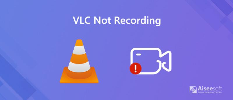 VLC未錄製
