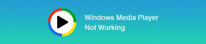 Το Windows Media Player δεν λειτουργεί