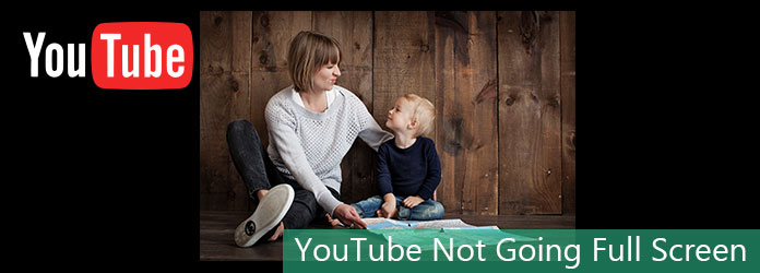 Το YouTube δεν είναι πλήρης οθόνη