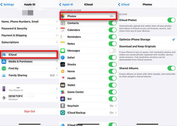 Оптимизируйте iPhone Хранение
