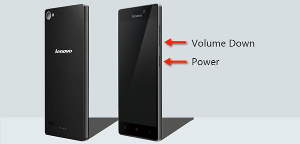 帶有硬件按鈕的Lenovo屏幕快照