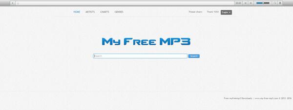 Δωρεάν MP3 μου