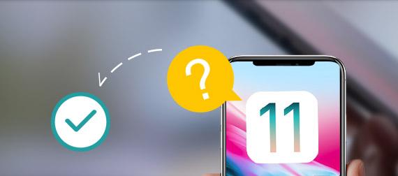 11 iOS aggiornamento