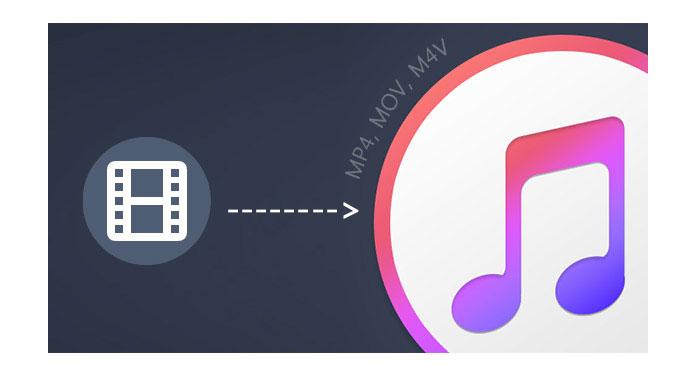 Μετατροπή βίντεο σε μορφή iTunes