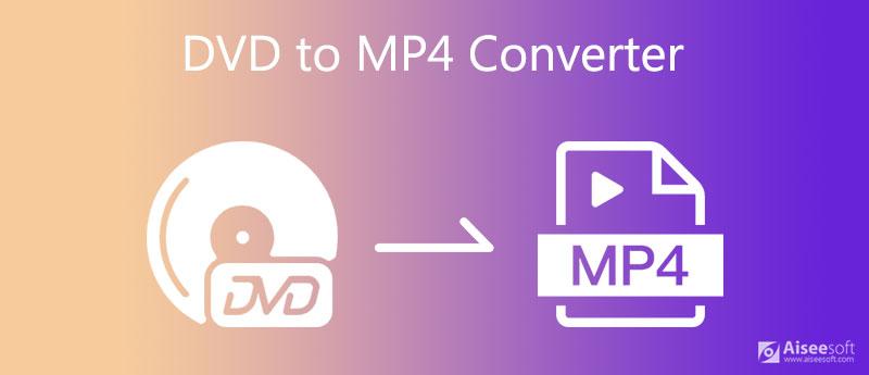 Μετατροπέας DVD σε MP4