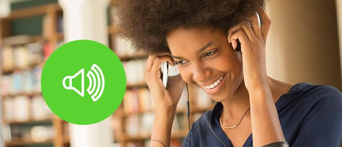 Αύξηση έντασης MP3