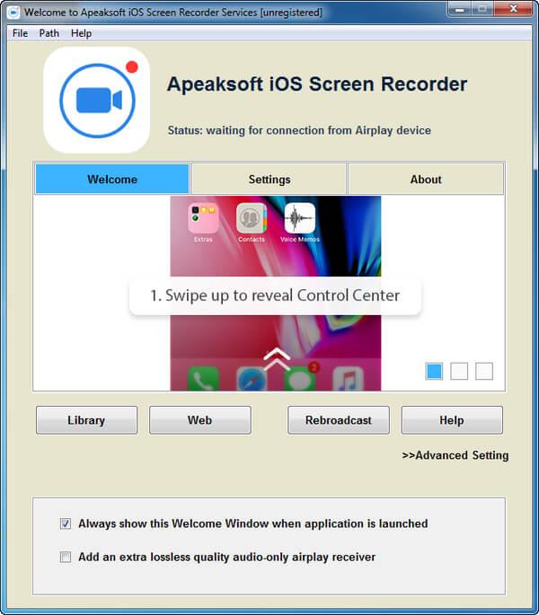 iOS屏幕錄像機界面