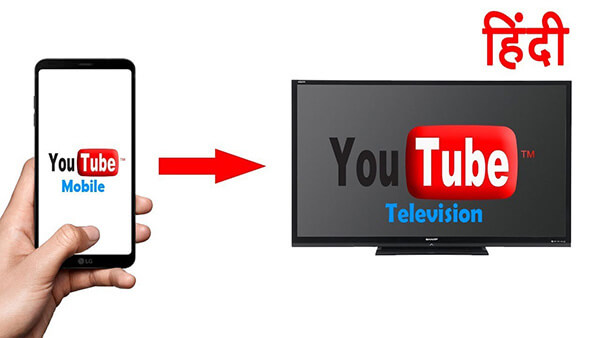 Associa YouTube alla TV