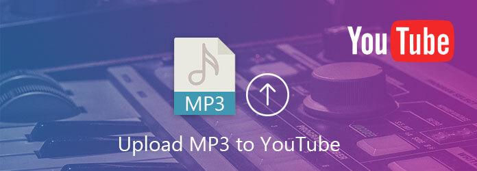 Ανεβάστε MP3 στο YouTube