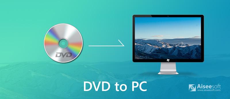 DVD σε υπολογιστή