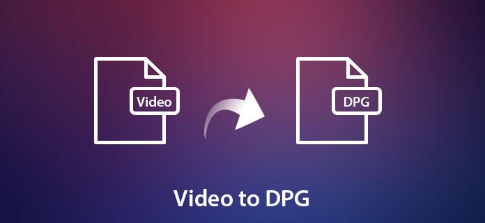 Μετατροπή βίντεο σε DPG