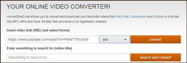 Μετατροπή του YouTube σε AAC Online