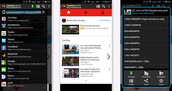 how to  a youtube video on your android phone