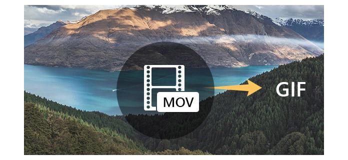 MOV轉GIF