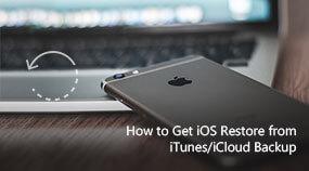 Επαναφορά iOS