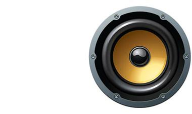 Ενίσχυση έντασης ήχου