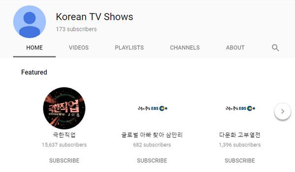 Programmi TV coreani