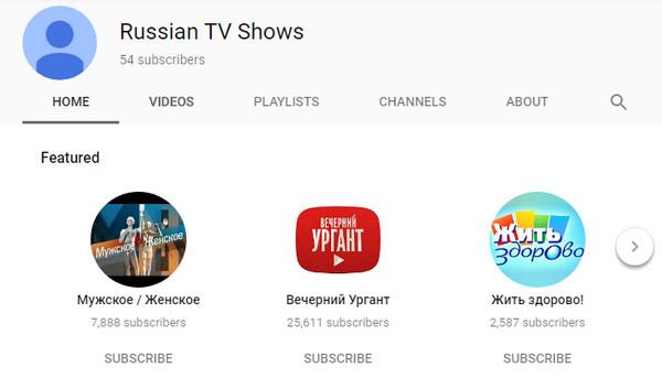 Serie TV russe