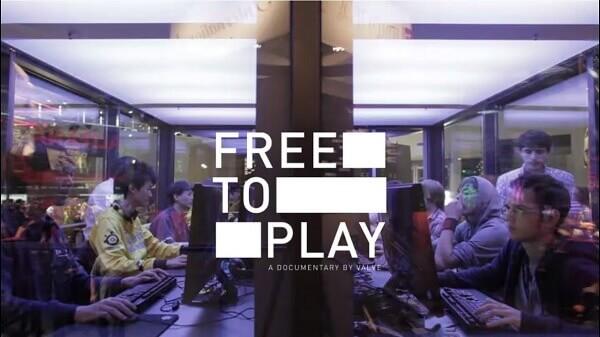 Δωρεάν για να παίξετε
