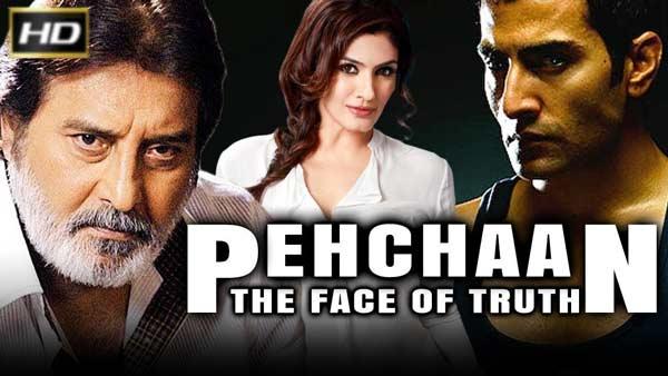 Pehchaan: Το πρόσωπο της αλήθειας