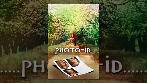 Numer identyfikacyjny fotografii